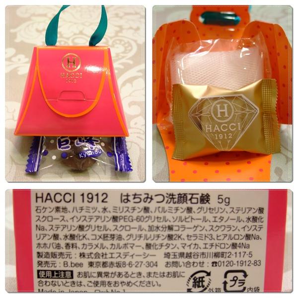 蜂蜜皂 (4).jpg
