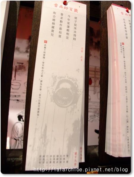 大唐溫泉 (83).JPG