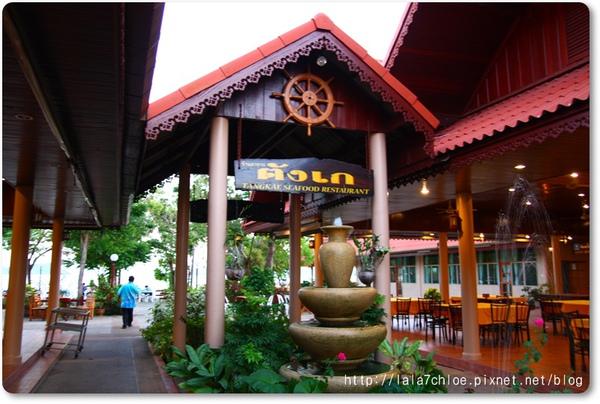 Phuket_d2 (118).JPG