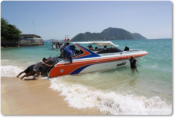 Phuket_d2 (20).JPG