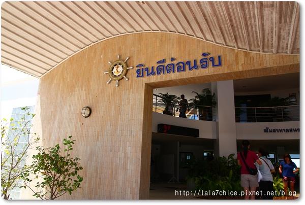 Phuket_d3 (20).JPG