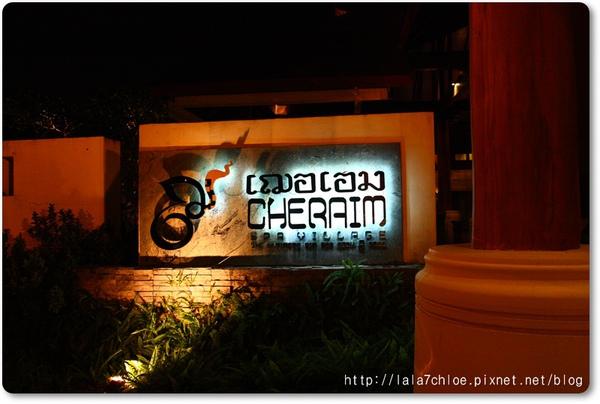 Phuket_d3 (70).JPG