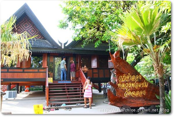 Phuket_d4 (28).JPG