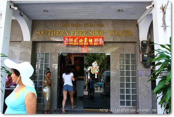 Phuket_d4 (6).JPG