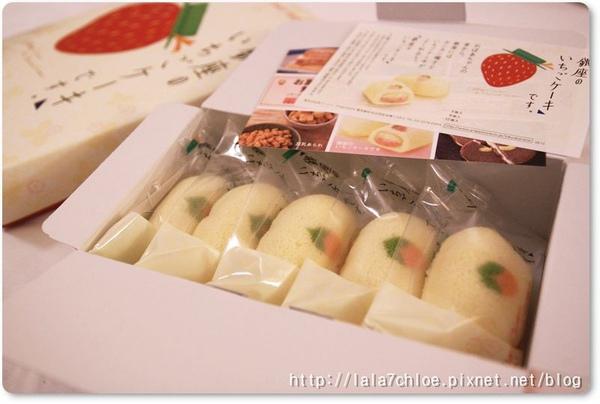 銀座草莓 (3).JPG