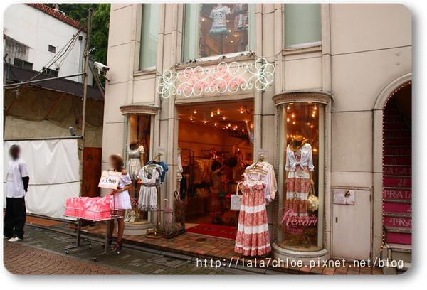 東京 Day 2 (33).JPG