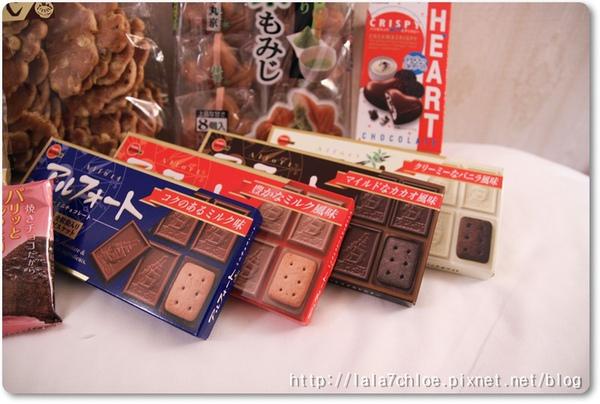二木菓子 (2).JPG