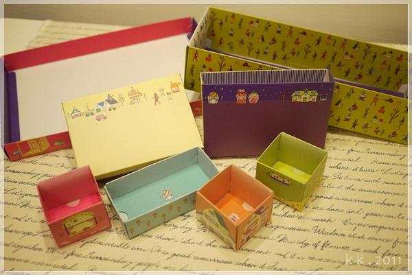 紙盒 (13).JPG