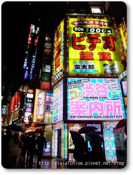 東京Day 1 (37).JPG