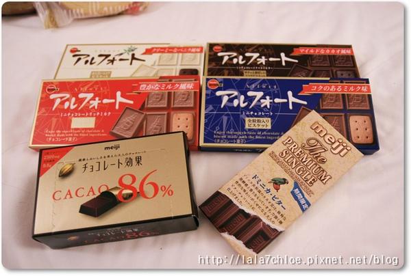 二木菓子 (5).JPG