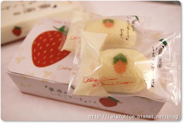 銀座草莓 (5).JPG