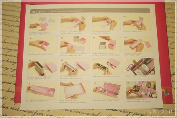 紙盒 (10).JPG