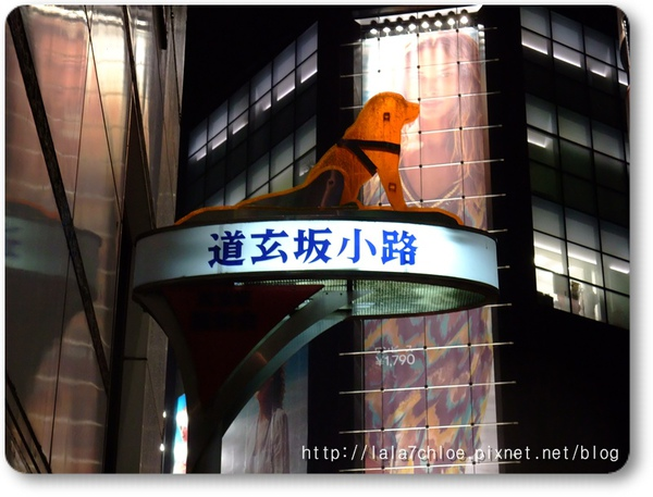 東京Day 1 (40).JPG