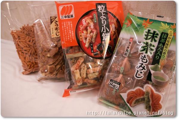 二木菓子.JPG