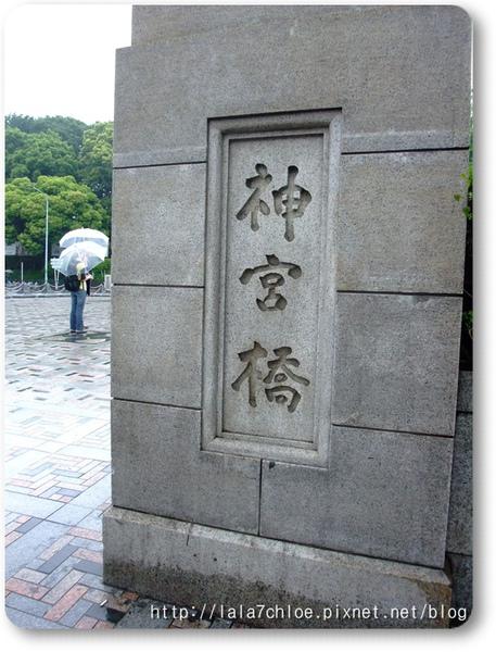 東京 Day 2 (05).JPG