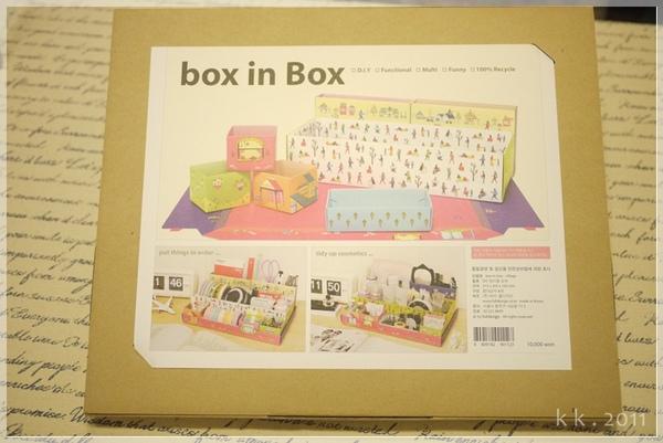 紙盒 (8).JPG