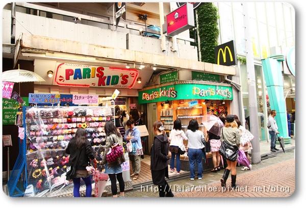 東京 Day 2 (26).JPG