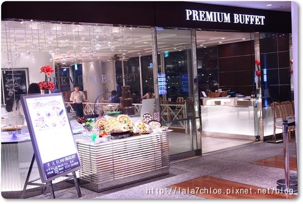 Premium Buffet (03).JPG