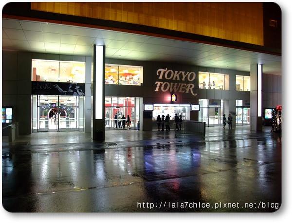 東京 Day 2 (57).JPG