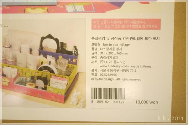 紙盒 (7).JPG