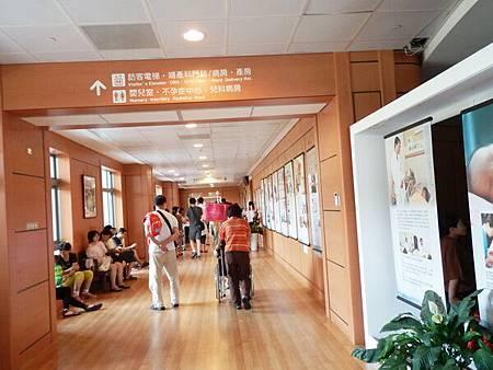 慈濟醫院台北分院五樓婦產科.JPG