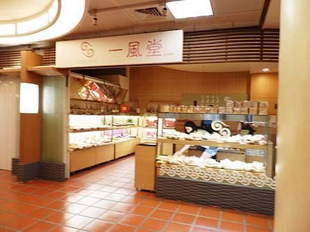 慈濟醫院台北分院地下一樓美食街 (8).JPG