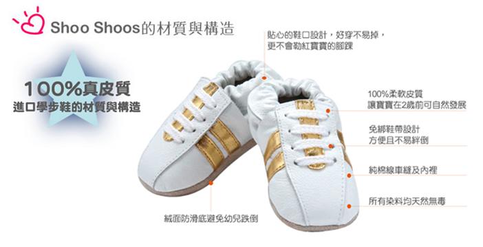 選鞋建議-ex