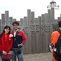 20071230香港海洋公園 (23).JPG