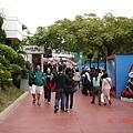 20071230香港海洋公園 (54).JPG