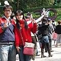 20071230香港海洋公園 (17).JPG