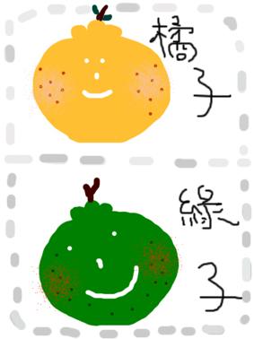 orange 4-1.jpg
