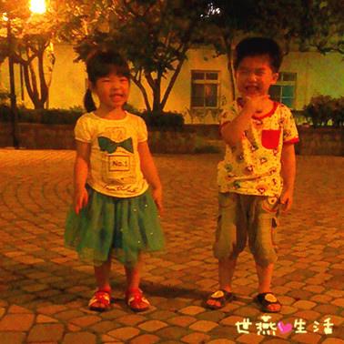 2014-05-25 20.25.59_副本