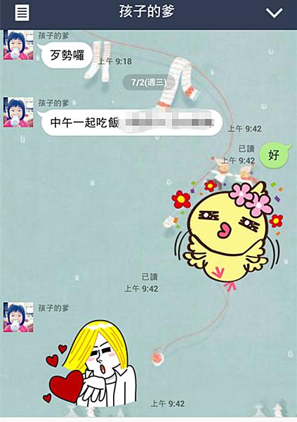 2014-07-02 11.18.56_副本