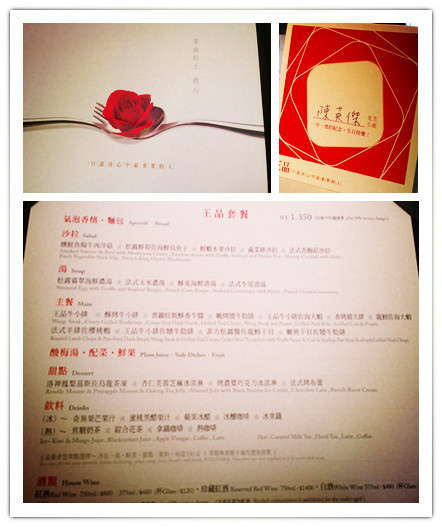 2014-07-02 11.25.54_副本
