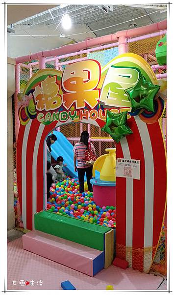 2014-09-13 14.26.23_副本