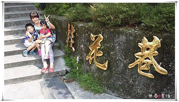 2014-09-27 10.16.13_副本