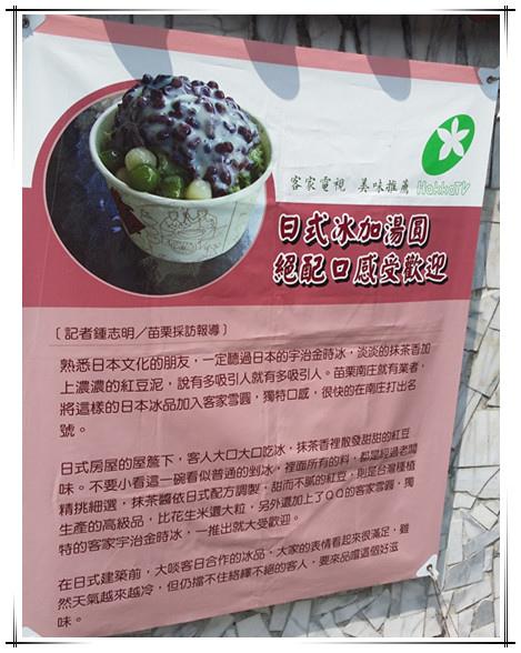 2014-09-27 10.52.04_副本