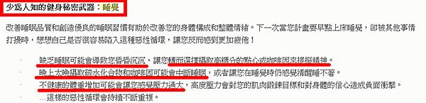 螢幕截圖 2014-10-29 09.23.00_副本