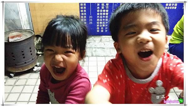 2014-11-30 20.25.29_副本
