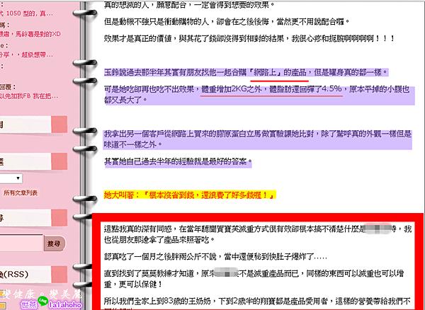 螢幕截圖 2015-01-19 12.11.39_副本