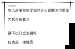 螢幕截圖 2015-03-26 16.34.48_副本.png