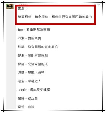 螢幕截圖 2015-03-26 16.35.04_副本.png