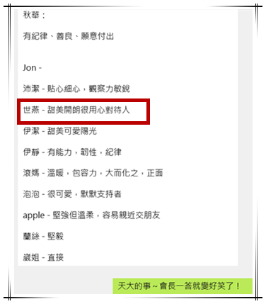 螢幕截圖 2015-03-26 16.35.16_副本.png