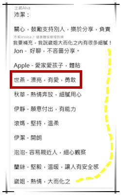 螢幕截圖 2015-03-26 16.36.13_副本_副本.png