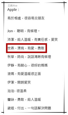 螢幕截圖 2015-03-26 16.36.08_副本.png