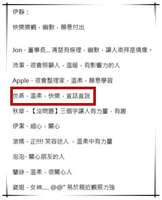 螢幕截圖 2015-03-26 16.37.31_副本.png