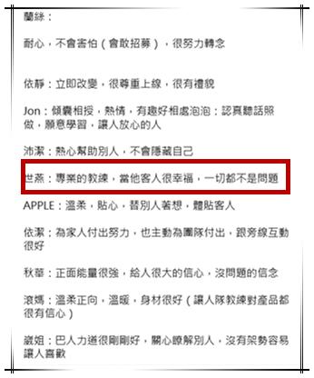 螢幕截圖 2015-03-26 16.37.44_副本.png