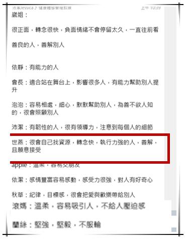 螢幕截圖 2015-03-26 16.38.00_副本_副本.png
