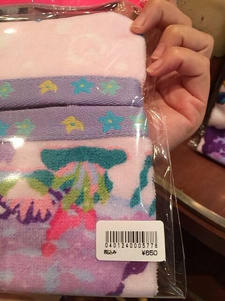 手帕 方巾