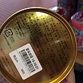 草莓夾心餅乾鐵盒  12枚